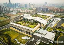 赴会杭州,赏丹纳风采:CSE内分泌学年会