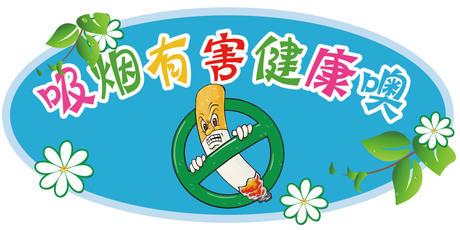 吸烟不利于糖尿病治疗?三个影响不容小视